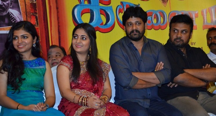 Oru Kidayin Karunai Manu Movie Audio Launch Stills