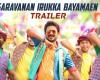 Saravanan Irukka Bayamaen - Official Tamil Trailer