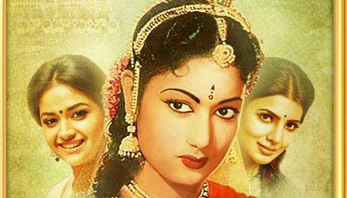 நடிகையர் திலகமாக மாறிய கீர்த்தி சுரேஷ் ; சங்கடத்தில் சமந்தா..!