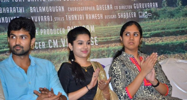 Thangaratham Movie Press Meet Stills