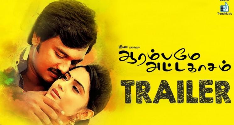 Aarambamey Attakasam Official Trailer | Jeeva, Sangeetha Bhat