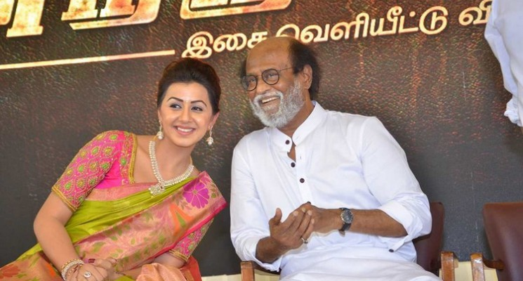 Neruppuda Audio Launch Stills