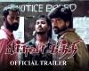 Pichuva Kaththi - Official Teaser | Ingo Prabhakaran
