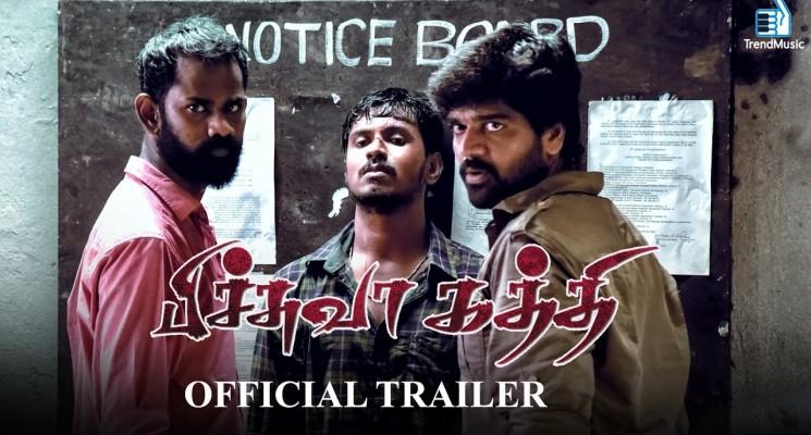 Pichuva Kaththi – Official Teaser | Ingo Prabhakaran