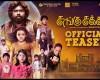 Sangu Chakkaram Teaser