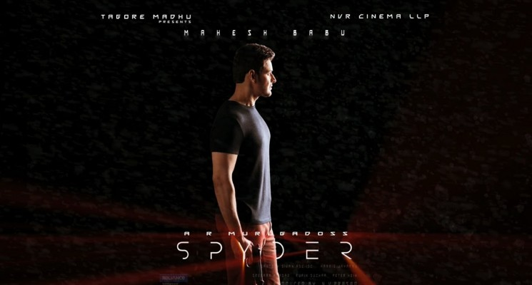 Spyder First Look | Mahesh Babu | A R Murugadoss