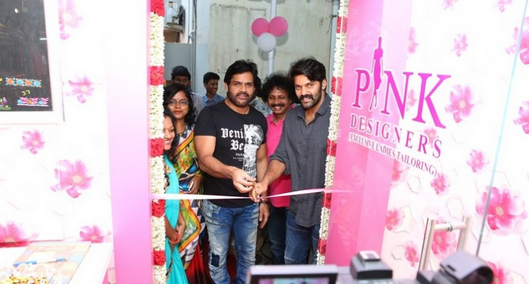 Actor Arya & Shaam Launches 'Pink Designers' Boutique Photos