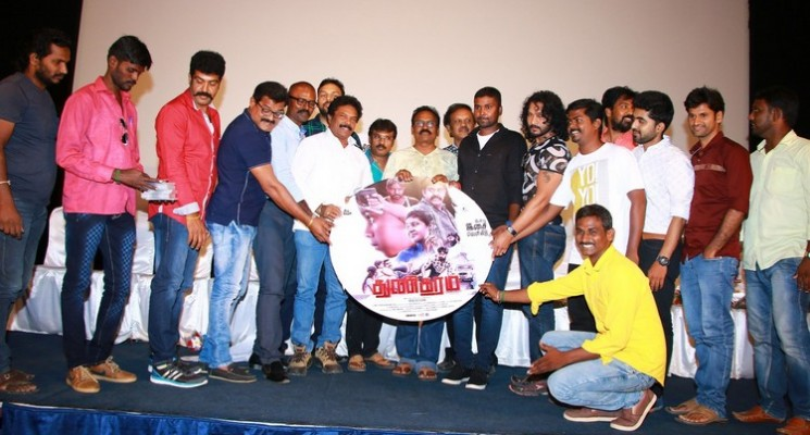 Thunikaram Audio Launch Photos
