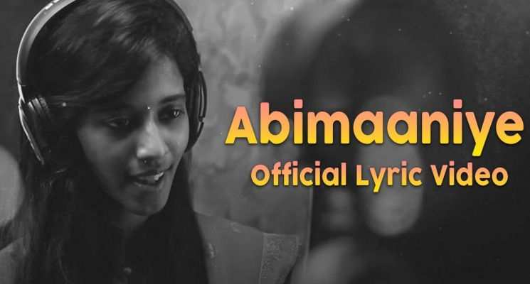 Abimaaniye – Official Lyric Video | En Aaloda Seruppa Kaanom