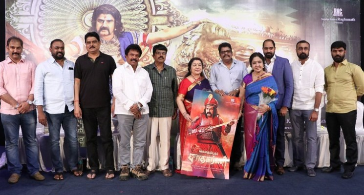 Gowthami Pudhra Saathagarni Trailer Launch Photos