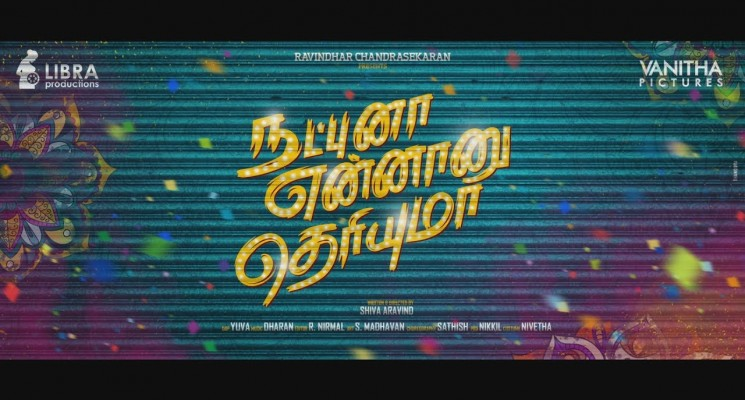 Natpuna Ennanu Theriyuma First Look Teaser