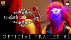 Nenjam Marappathillai – Official Trailer 3