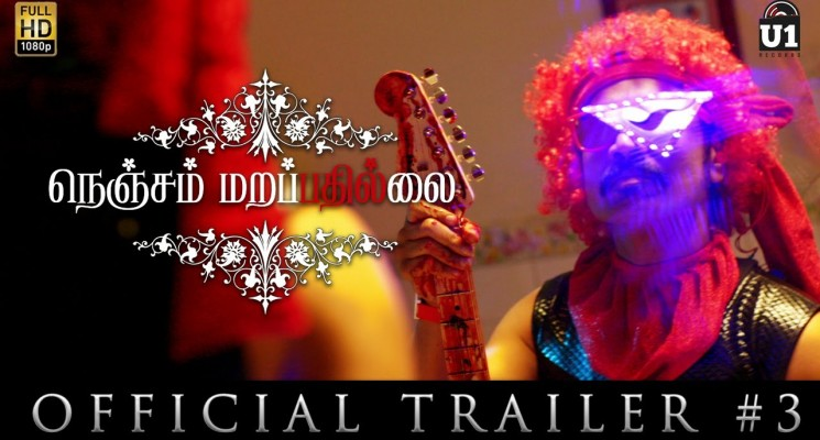 Nenjam Marappathillai – Official Trailer 3