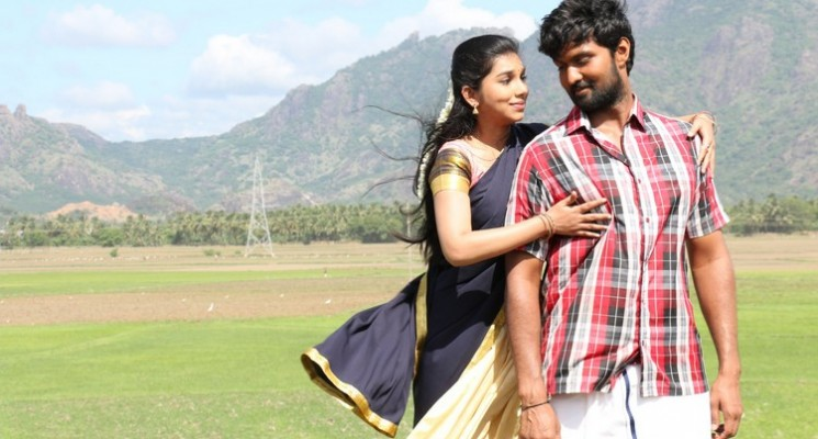 Thangaratham Movie Photos