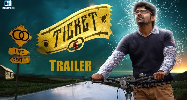 Ticket Movie Official Trailer
