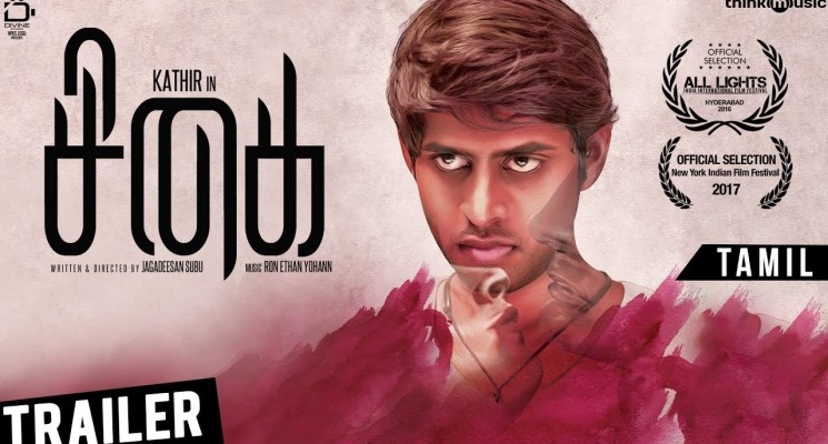Kathir In 'Sigai' Official Tamil Trailer