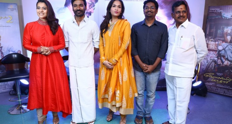 VIP-2 Press Meet Photos