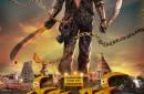 'Saramari' Movie First Look Poster