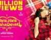 Hara Hara Mahadevaki - Official Trailer | Gautham Karthik, Nikki Galrani