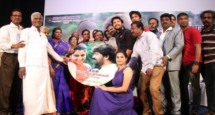 Ivan Yedakoodamanavan Audio Launch Stills