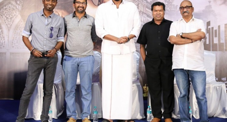 Naan Aanaiyittal Press Meet Photos