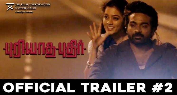 Puriyatha Puthir Trailer – 2