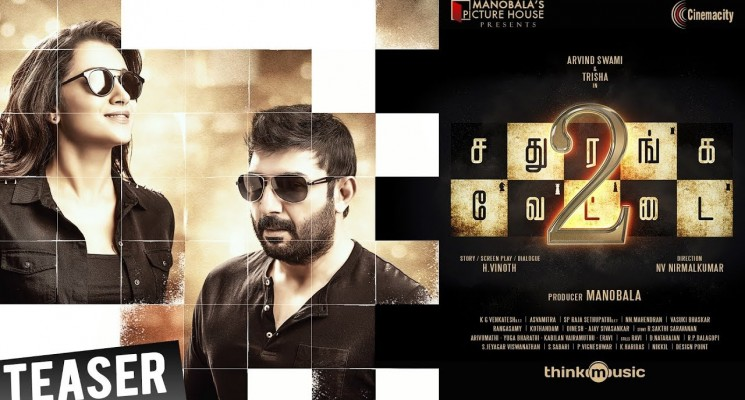 Sathuranka Vettai 2 Official Teaser