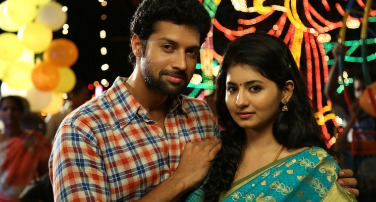 Bayama Irukku Movie Photos