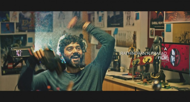 Idhu Vedhalam Sollum Kathai – Official Teaser