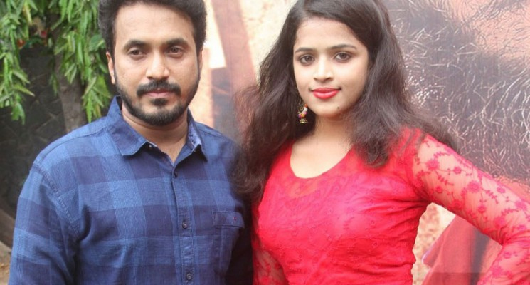 Imai Movie Audio Launch Stills