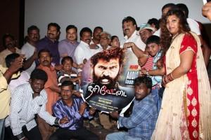 Narivettai Movie Audio Launch Photos