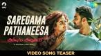 Saregama Pathaneesa – Video Song Teaser | Abhiyum Anuvum