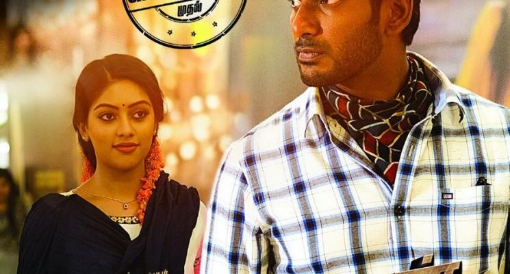 Thupparivaalan Movie Posters