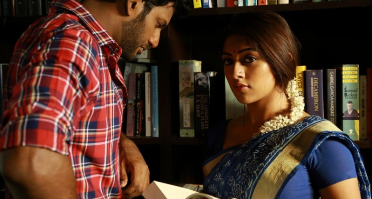 Thupparivaalan Movie Photos