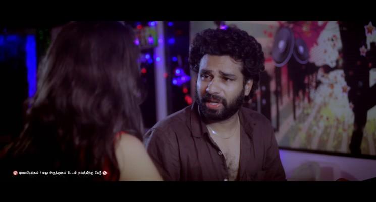Yaar Antha Karuppu Aadu First Look Trailer