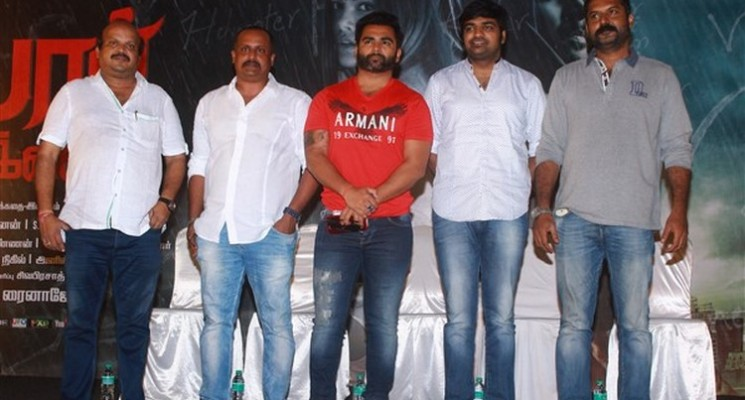 Yaar Ivan Movie Press Meet Stills
