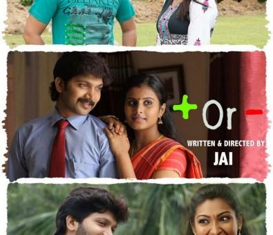 Plus or Minus Tamil Movie Posters