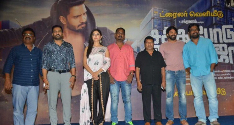 Sakka Podu Podu Raja Trailer Launch Photos