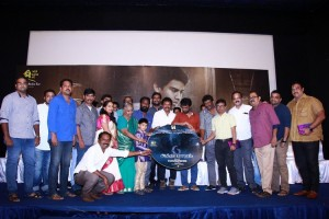 6 Athiyayam Movie Audio & Trailer Launch Photos