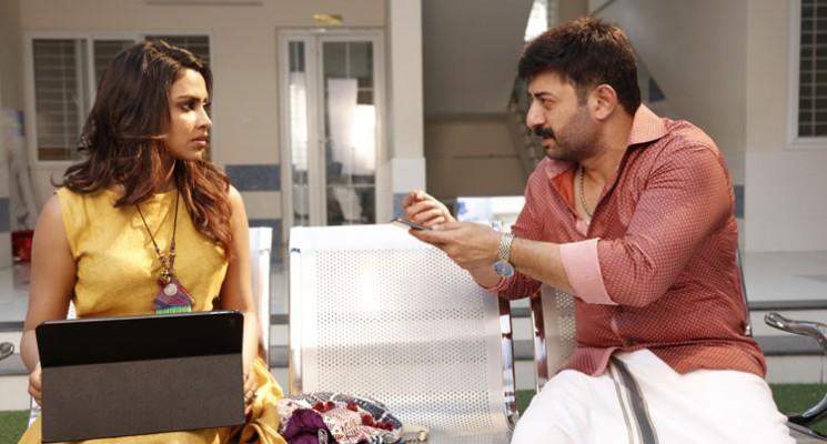 சித்திக் இயக்கத்தில் அர்விந்த் சாமி, அமலா பால் நடிக்கும் 'பாஸ்கர் ஒரு ராஸ்கல்'!
