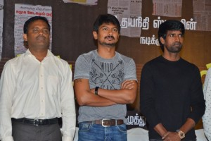 Ippadai Vellum Press Meet Photos
