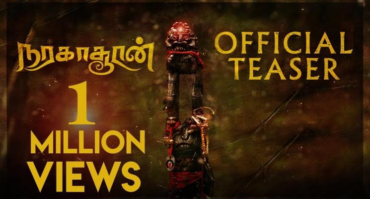 Naragasooran – Official Teaser