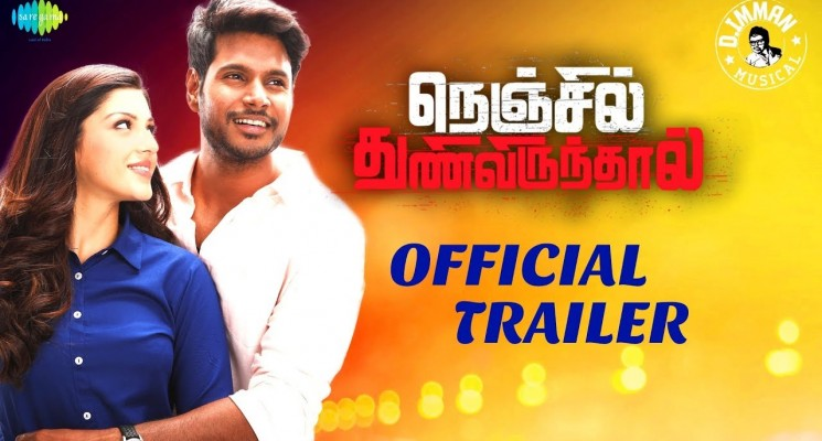 Nenjil Thunivirunthal – Official Trailer