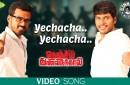 Nenjil Thunivirunthal Video Songs