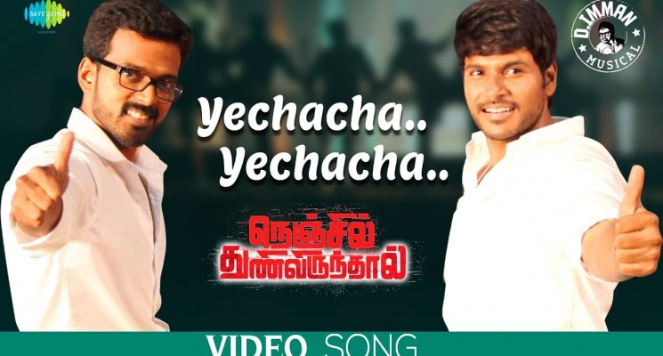 Nenjil Thunivirunthal Video Songs
