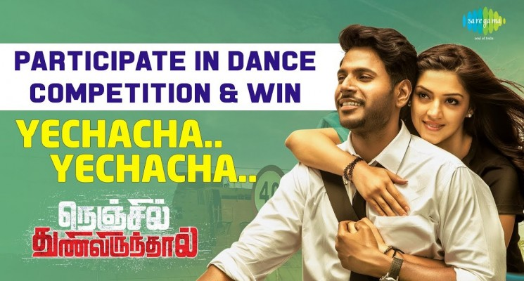 Participate in Dance Competition & WIN Exciting Prize | Nenjil Thunivirunthal