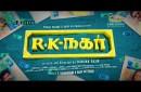 R K Nagar – Official Teaser