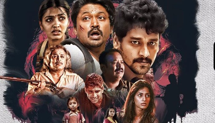 Vizhithiru Movie Review
