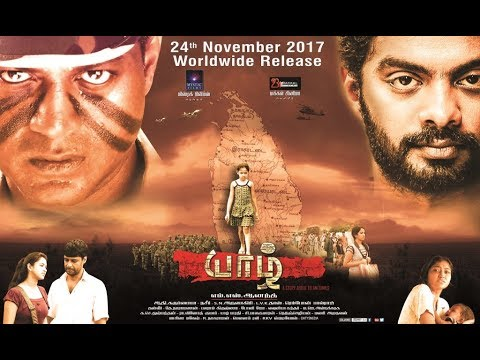 Yazh Movie Teaser