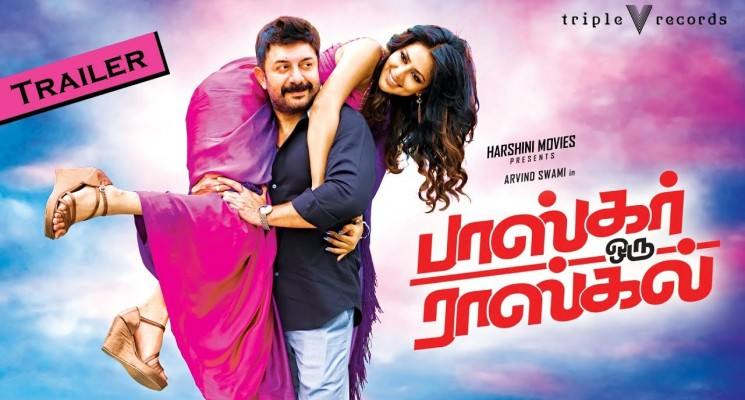 Bhaskar Oru Rascal – Official Trailer
